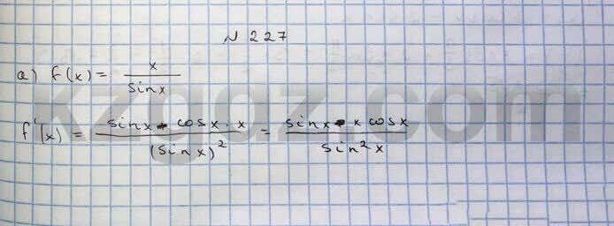 Алгебра Абылкасымова 10 класс Естественно-математическое направление  Упражнение 227