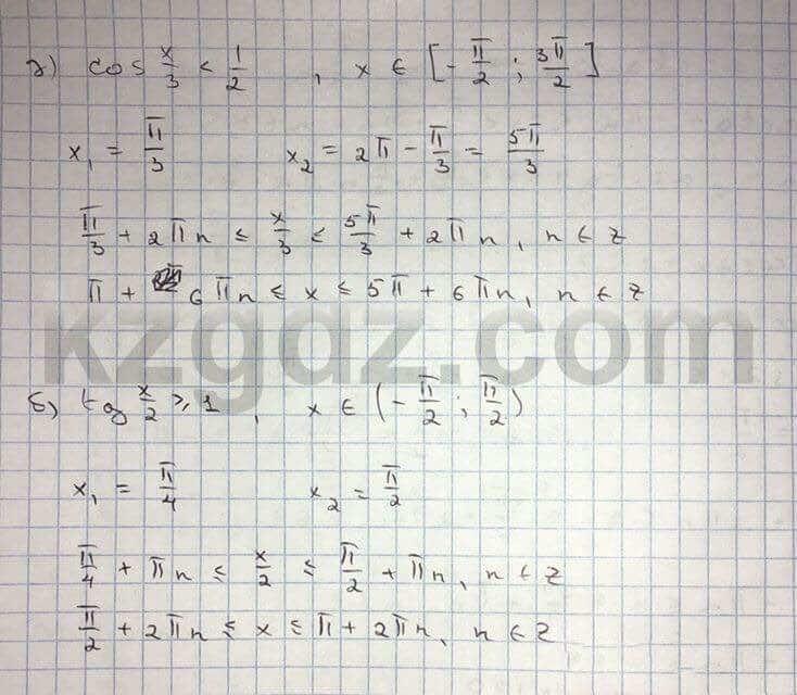 Алгебра Абылкасымова 10 класс Естественно-математическое направление  Упражнение 140