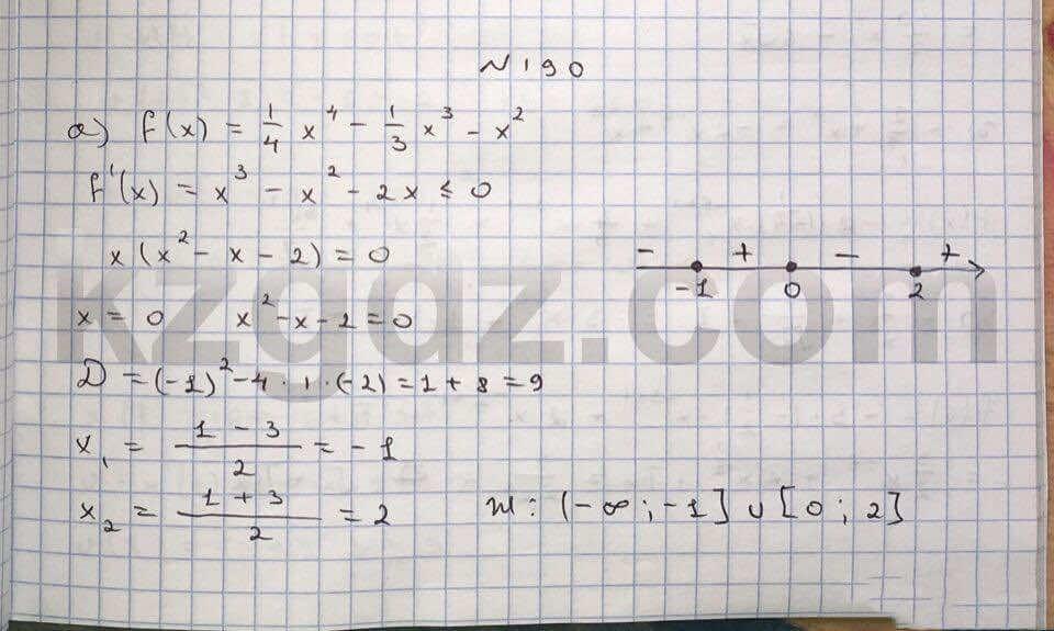 Алгебра Абылкасымова 10 класс Естественно-математическое направление  Упражнение 190