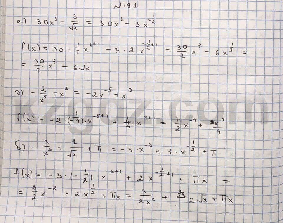 Алгебра Абылкасымова 10 класс Естественно-математическое направление  Упражнение 191