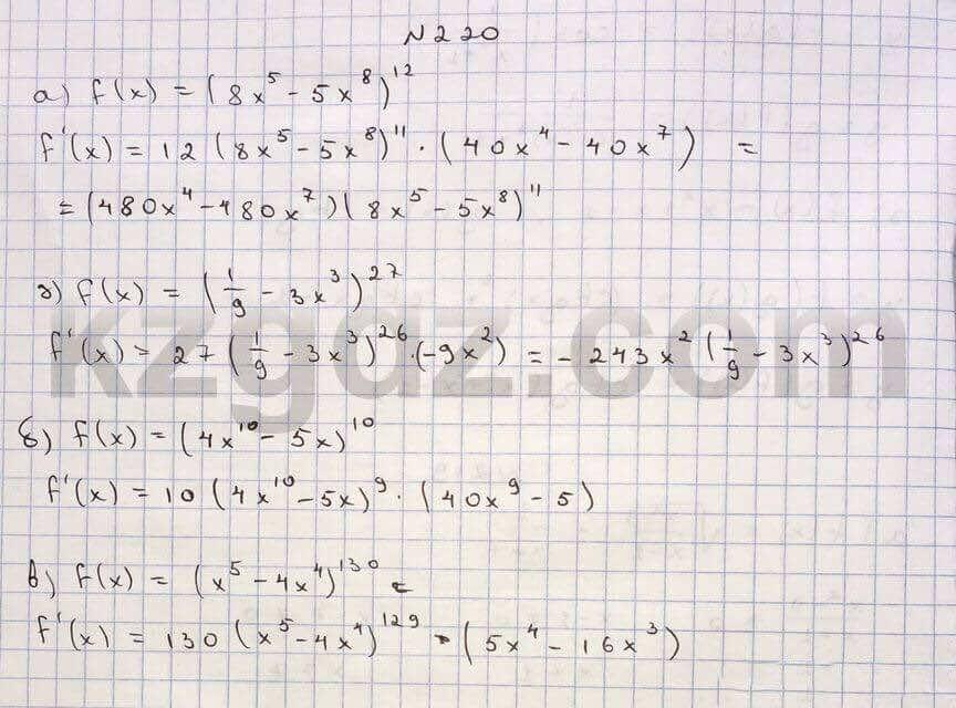 Алгебра Абылкасымова 10 класс Естественно-математическое направление  Упражнение 220