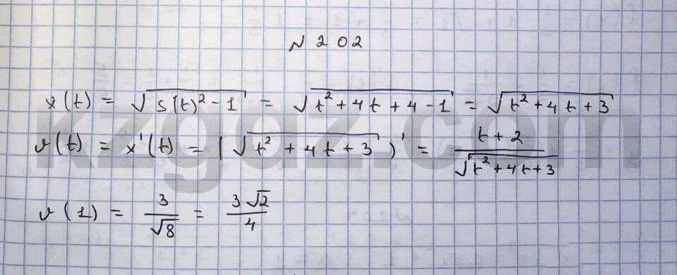 Алгебра Абылкасымова 10 класс Естественно-математическое направление  Упражнение 202