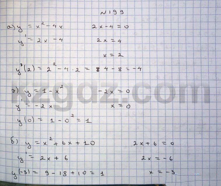 Алгебра Абылкасымова 10 класс Естественно-математическое направление  Упражнение 199