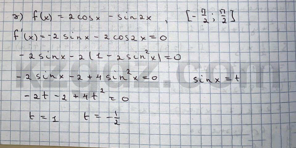 Алгебра Абылкасымова 10 класс Естественно-математическое направление  Упражнение 314
