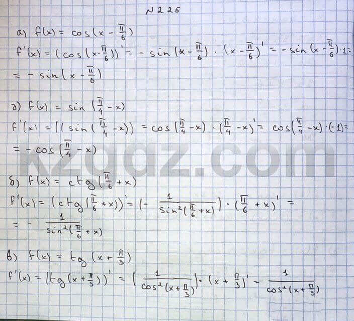Алгебра Абылкасымова 10 класс Естественно-математическое направление  Упражнение 225