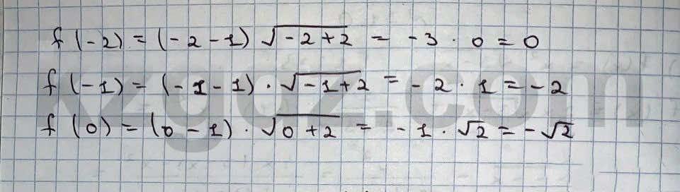 Алгебра Абылкасымова 10 класс Естественно-математическое направление  Упражнение 310