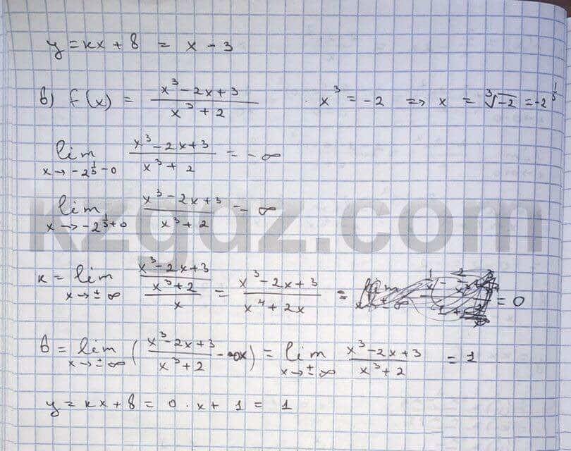 Алгебра Абылкасымова 10 класс Естественно-математическое направление  Упражнение 156