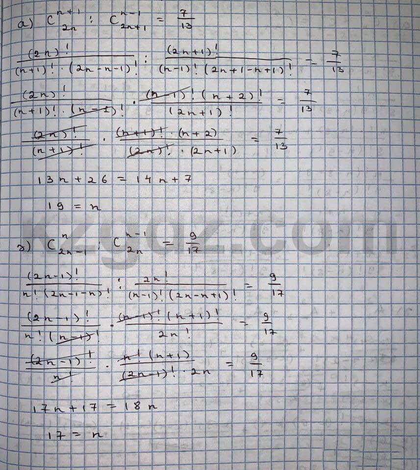 Алгебра Абылкасымова 10 класс Естественно-математическое направление  Упражнение 329
