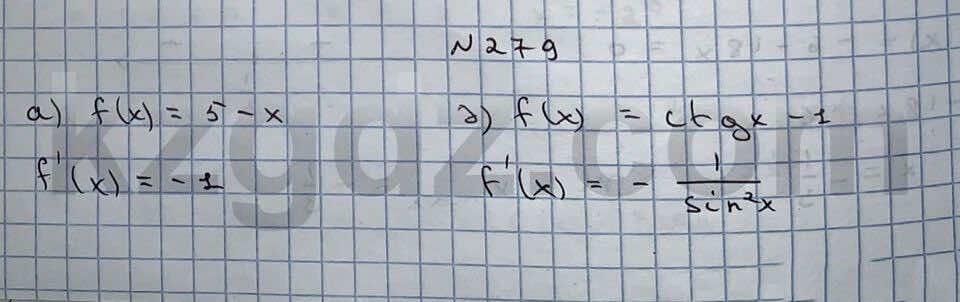 Алгебра Абылкасымова 10 класс Естественно-математическое направление  Упражнение 279