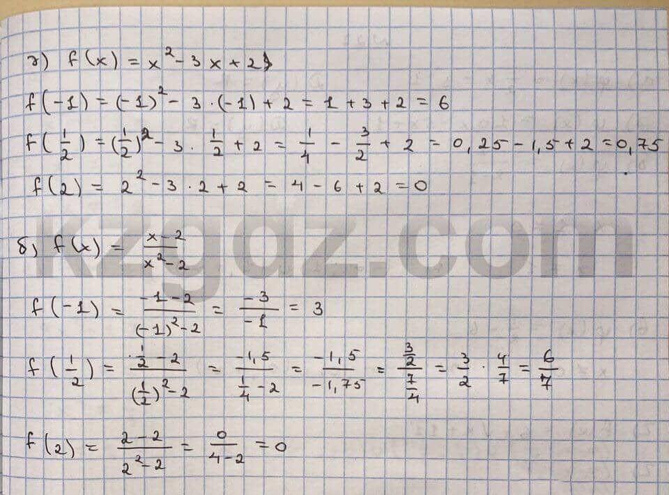 Алгебра Абылкасымова 10 класс Естественно-математическое направление  Упражнение 26
