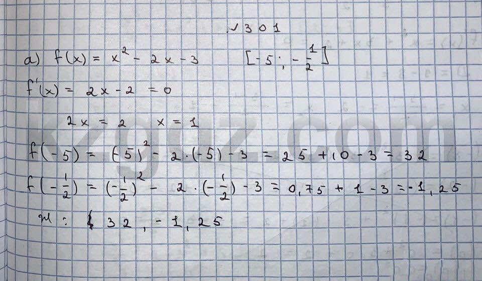Алгебра Абылкасымова 10 класс Естественно-математическое направление  Упражнение 301