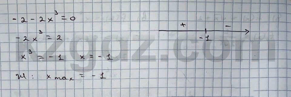 Алгебра Абылкасымова 10 класс Естественно-математическое направление  Упражнение 280