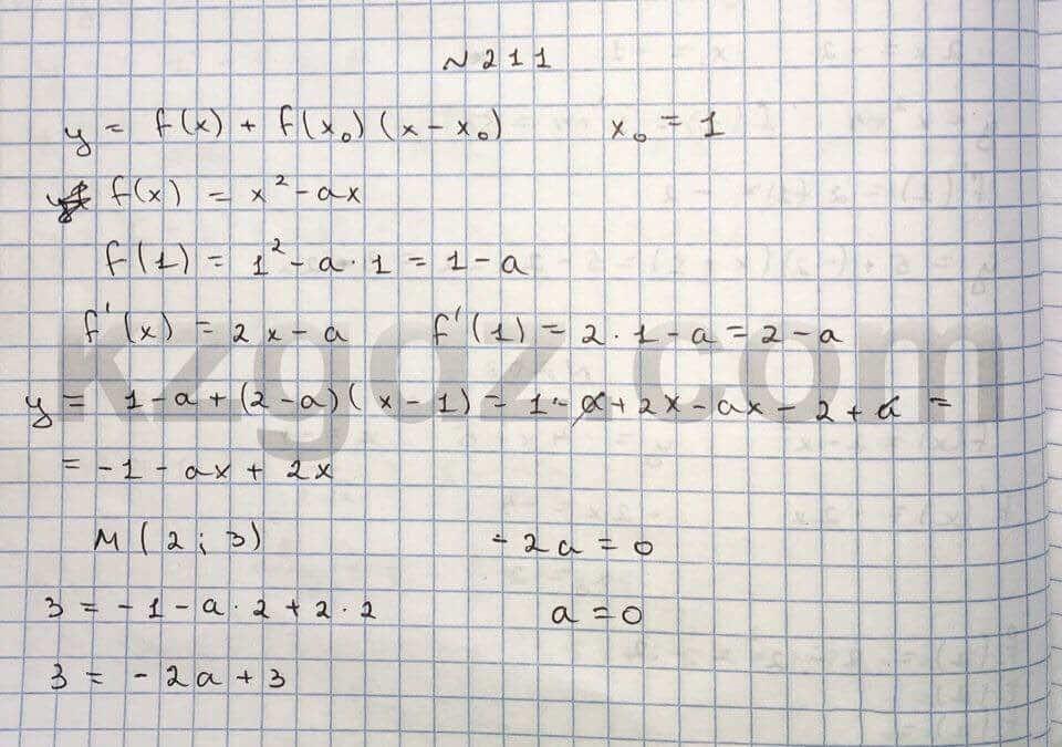 Алгебра Абылкасымова 10 класс Естественно-математическое направление  Упражнение 211