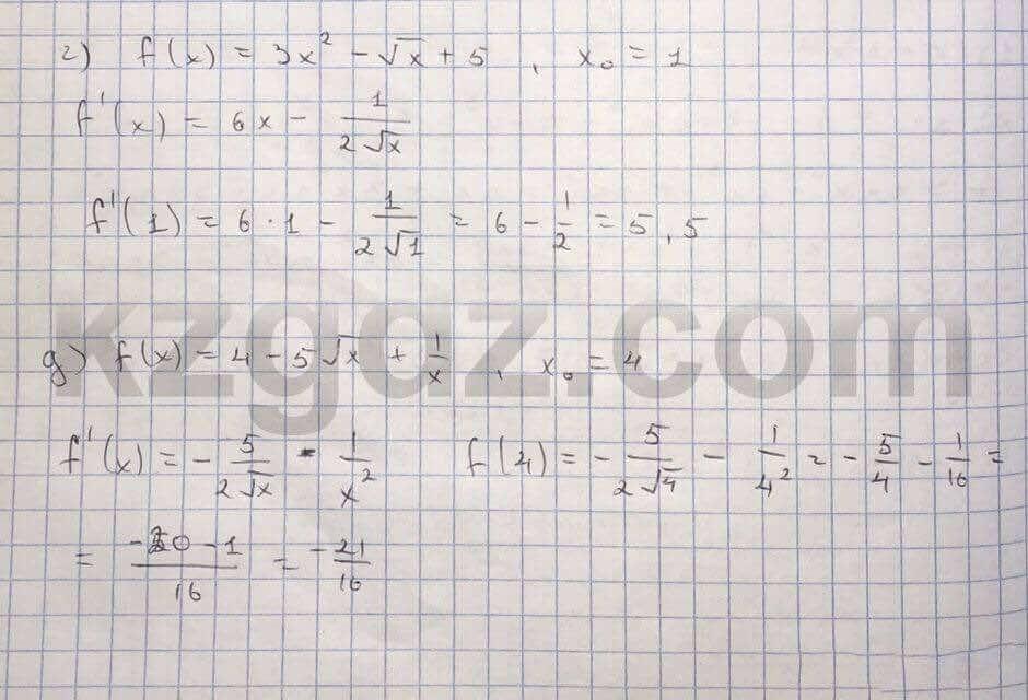 Алгебра Абылкасымова 10 класс Естественно-математическое направление  Упражнение 170