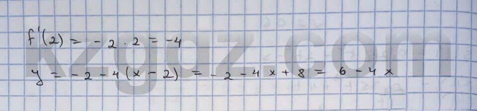 Алгебра Абылкасымова 10 класс Естественно-математическое направление  Упражнение 208