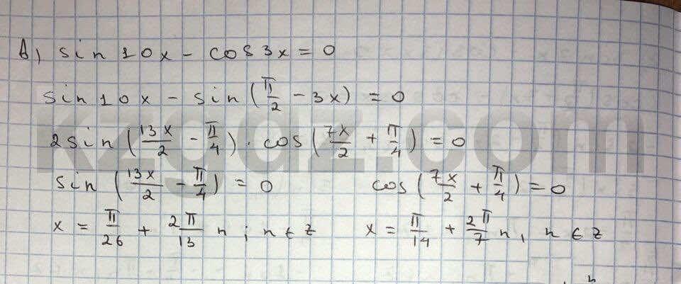 Алгебра Абылкасымова 10 класс Естественно-математическое направление  Упражнение 114