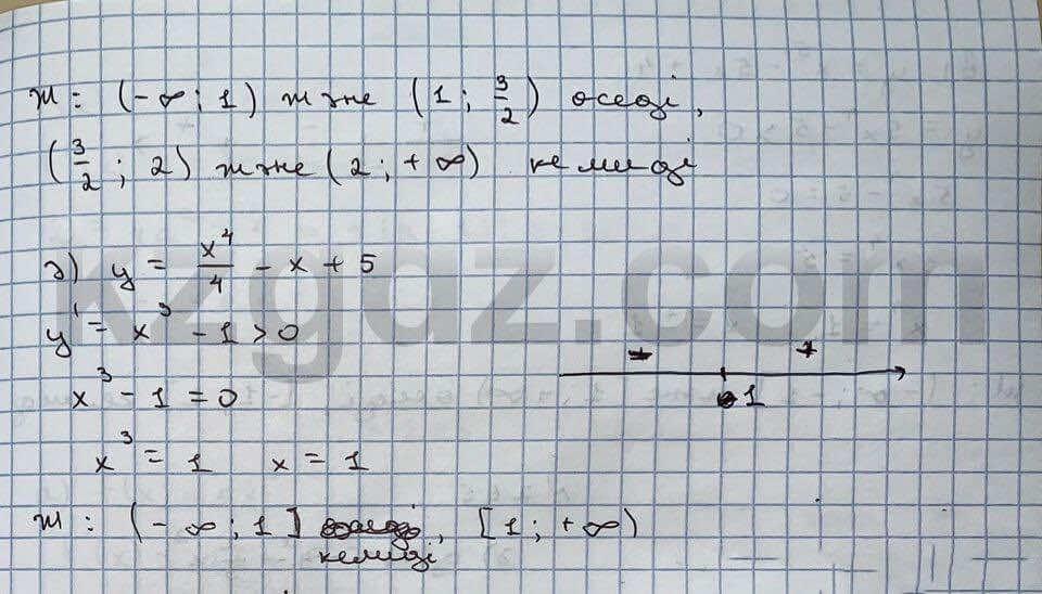 Алгебра Абылкасымова 10 класс Естественно-математическое направление  Упражнение 264