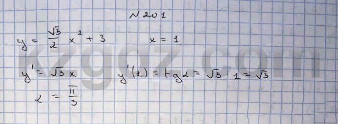 Алгебра Абылкасымова 10 класс Естественно-математическое направление  Упражнение 201