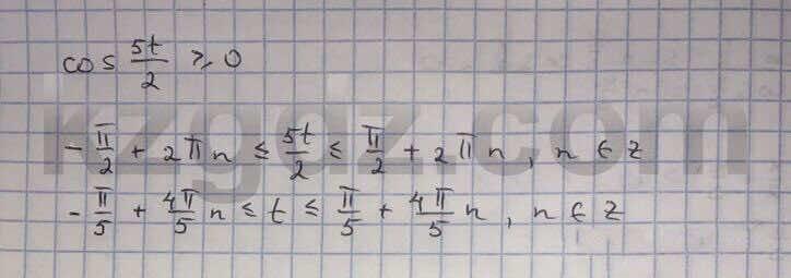 Алгебра Абылкасымова 10 класс Естественно-математическое направление  Упражнение 146