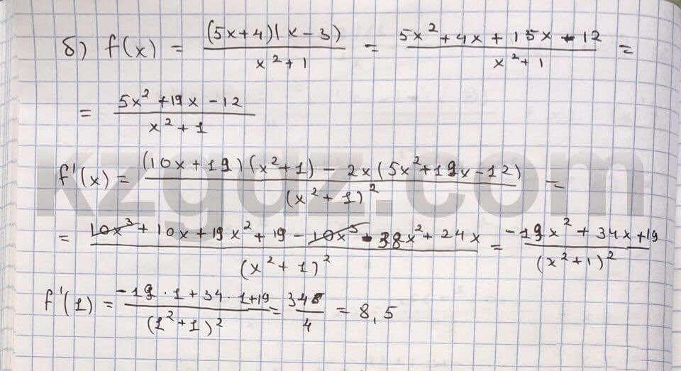 Алгебра Абылкасымова 10 класс Естественно-математическое направление  Упражнение 188