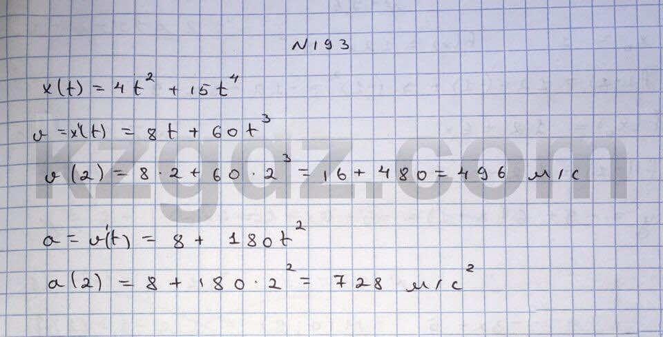 Алгебра Абылкасымова 10 класс Естественно-математическое направление  Упражнение 193