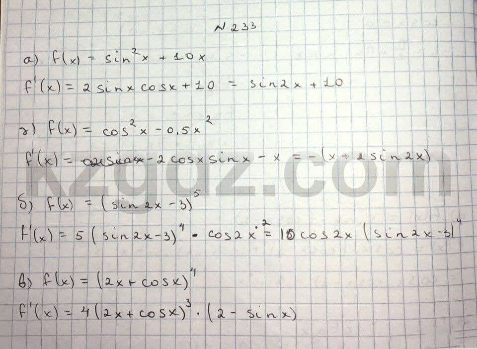 Алгебра Абылкасымова 10 класс Естественно-математическое направление  Упражнение 233