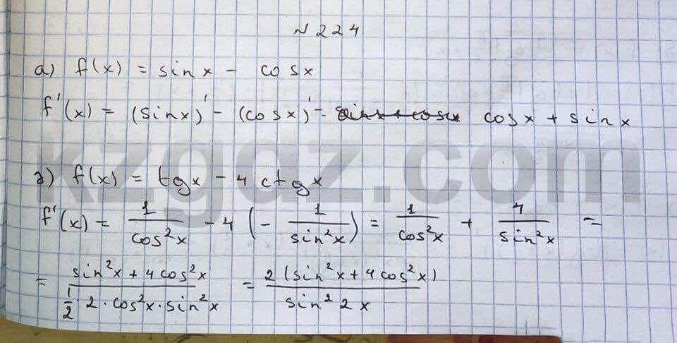 Алгебра Абылкасымова 10 класс Естественно-математическое направление  Упражнение 224