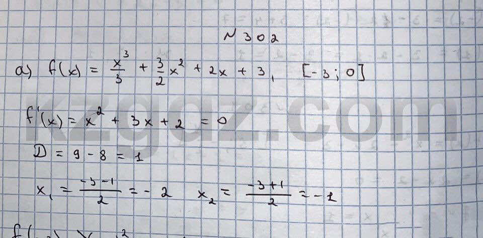 Алгебра Абылкасымова 10 класс Естественно-математическое направление  Упражнение 302