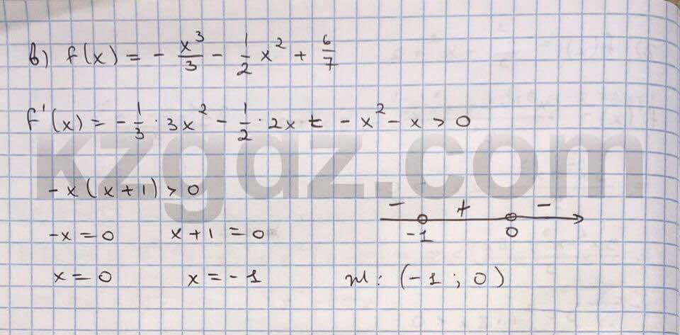 Алгебра Абылкасымова 10 класс Естественно-математическое направление  Упражнение 179