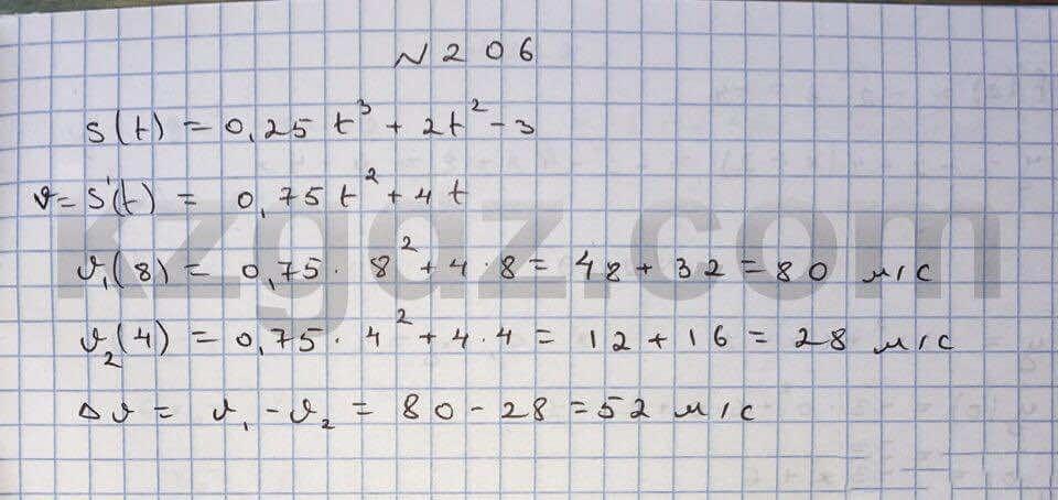 Алгебра Абылкасымова 10 класс Естественно-математическое направление  Упражнение 206