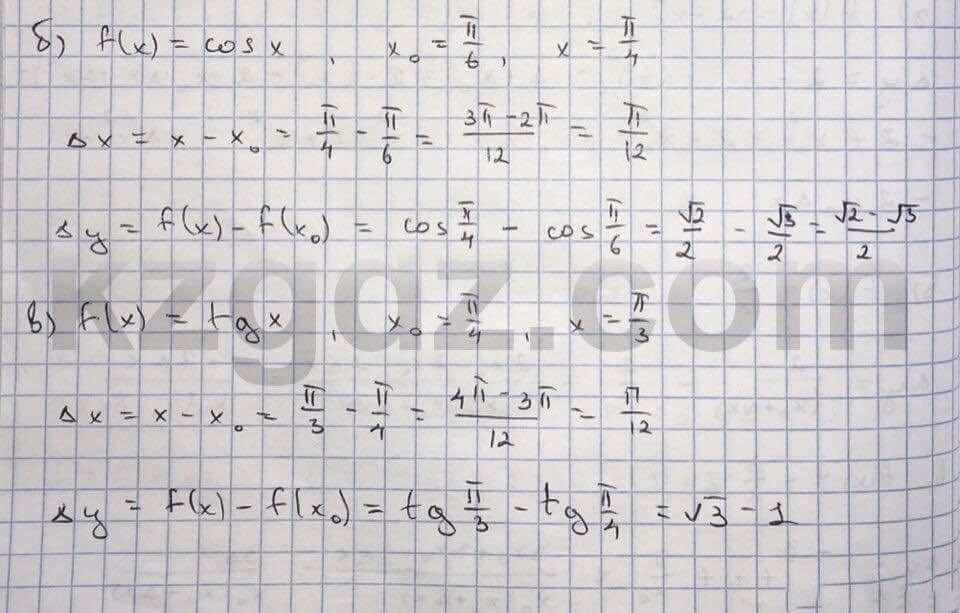 Алгебра Абылкасымова 10 класс Естественно-математическое направление  Упражнение 166