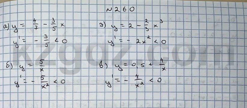 Алгебра Абылкасымова 10 класс Естественно-математическое направление  Упражнение 260