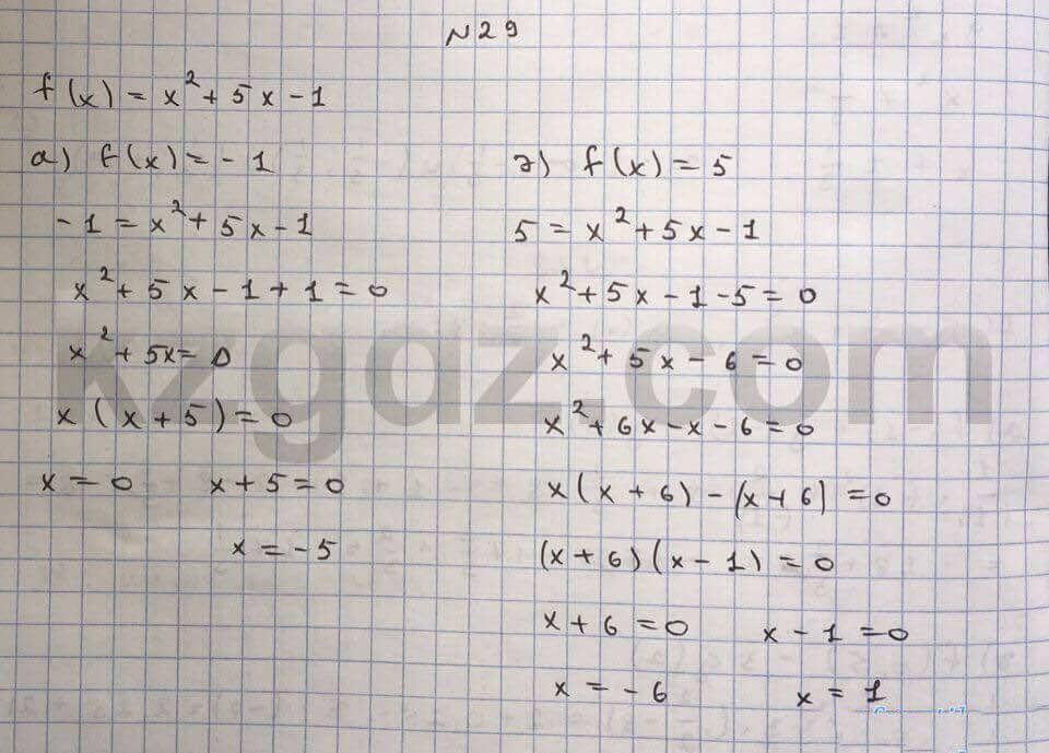 Алгебра Абылкасымова 10 класс Естественно-математическое направление  Упражнение 29