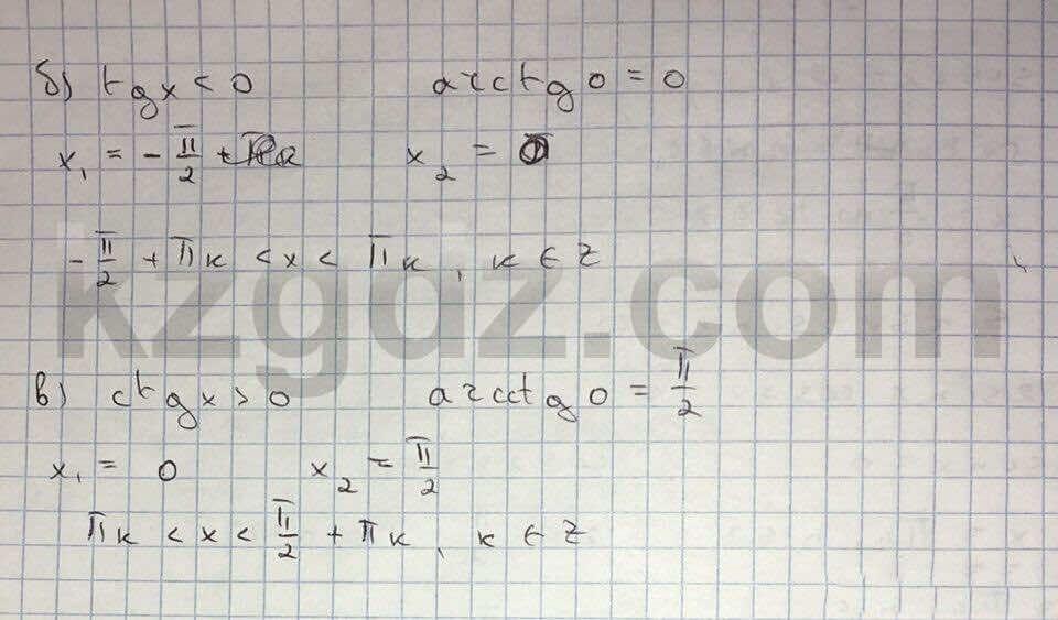 Алгебра Абылкасымова 10 класс Естественно-математическое направление  Упражнение 136