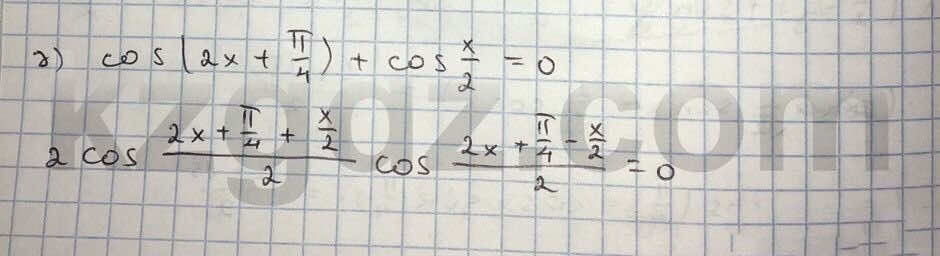Алгебра Абылкасымова 10 класс Естественно-математическое направление  Упражнение 119