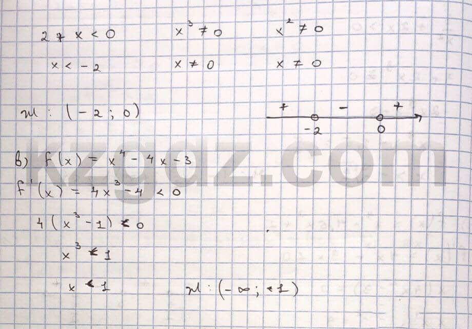 Алгебра Абылкасымова 10 класс Естественно-математическое направление  Упражнение 187