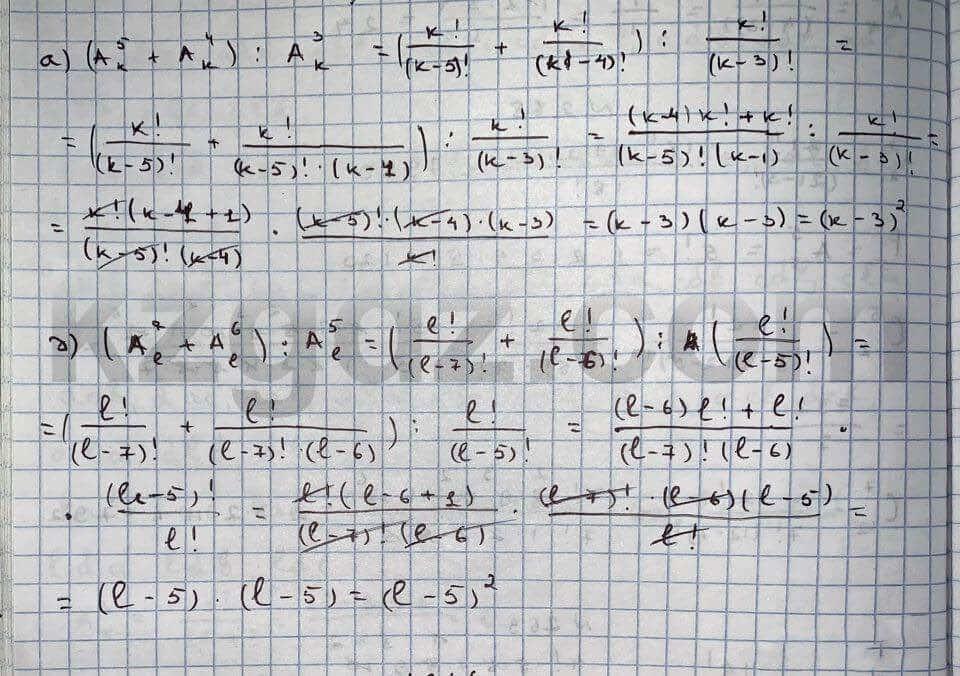 Алгебра Абылкасымова 10 класс Естественно-математическое направление  Упражнение 324
