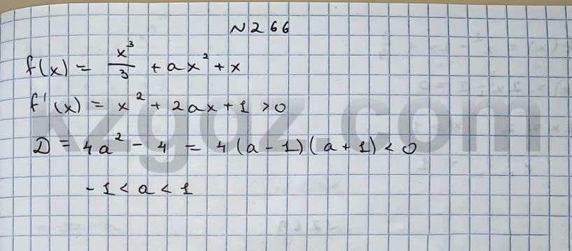 Алгебра Абылкасымова 10 класс Естественно-математическое направление  Упражнение 266