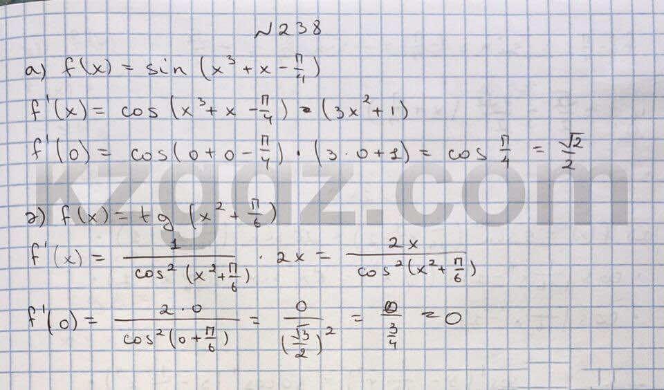 Алгебра Абылкасымова 10 класс Естественно-математическое направление  Упражнение 238