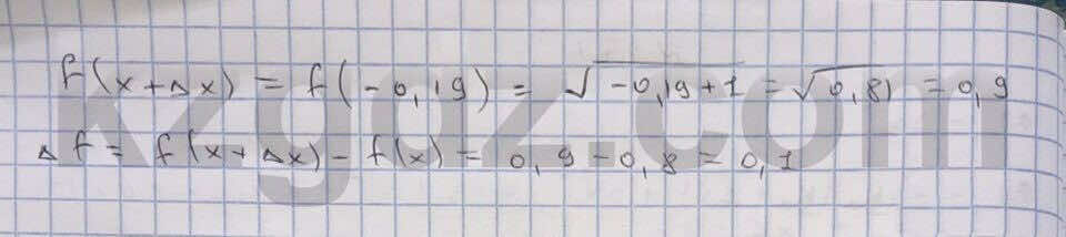 Алгебра Абылкасымова 10 класс Естественно-математическое направление  Упражнение 172