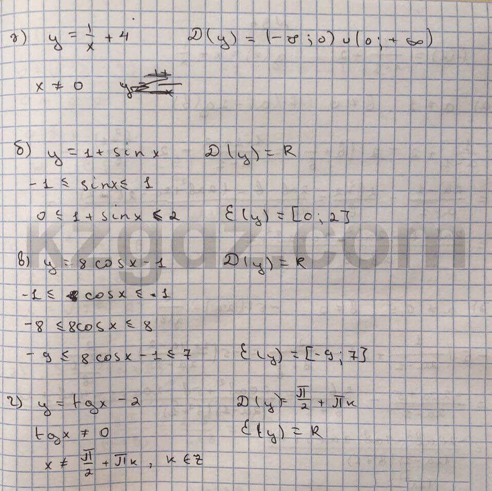 Алгебра Абылкасымова 10 класс Естественно-математическое направление  Упражнение 35