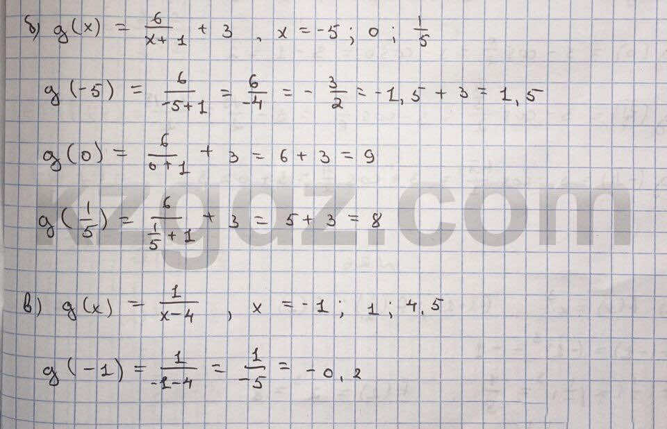 Алгебра Абылкасымова 10 класс Естественно-математическое направление  Упражнение 25