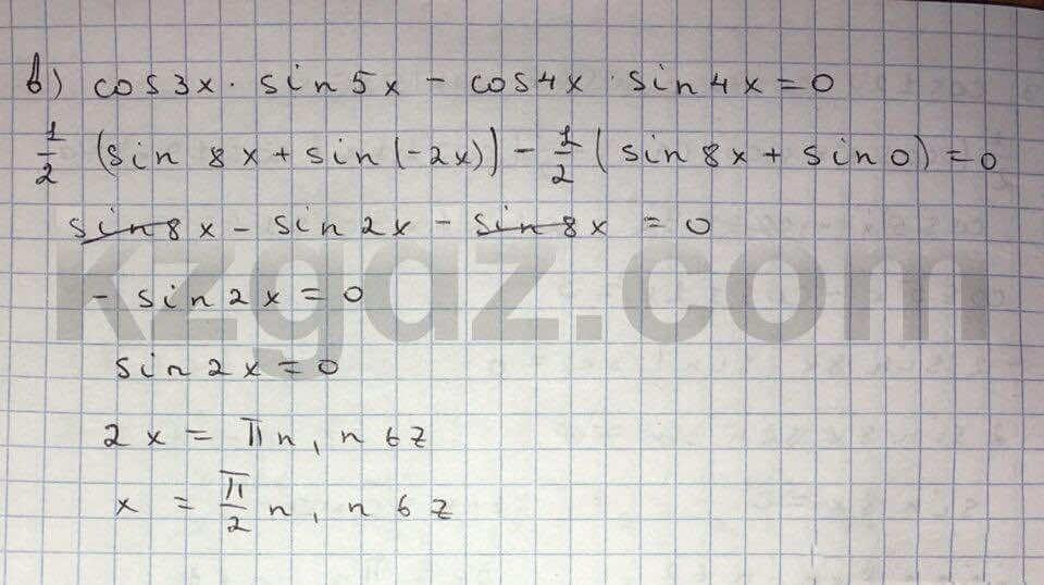 Алгебра Абылкасымова 10 класс Естественно-математическое направление  Упражнение 124