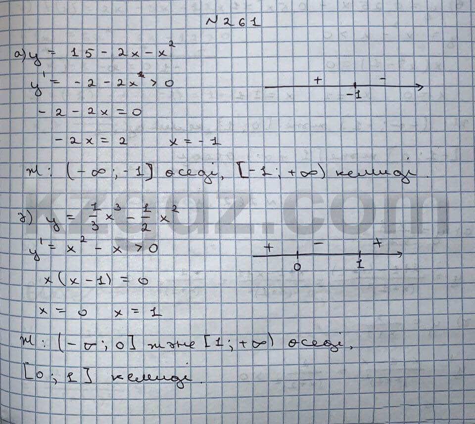 Алгебра Абылкасымова 10 класс Естественно-математическое направление  Упражнение 261