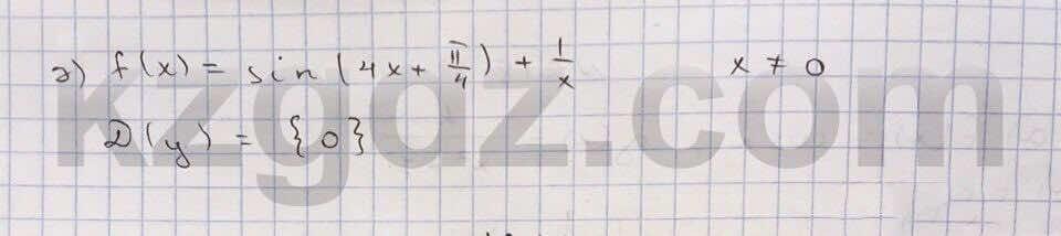 Алгебра Абылкасымова 10 класс Естественно-математическое направление  Упражнение 219