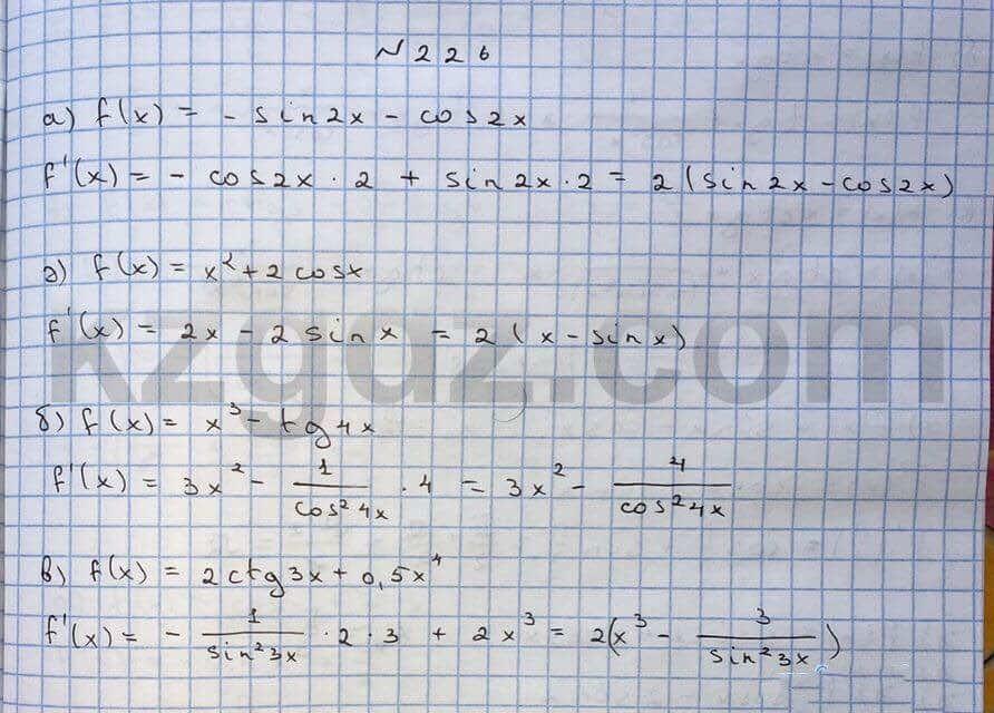 Алгебра Абылкасымова 10 класс Естественно-математическое направление  Упражнение 226