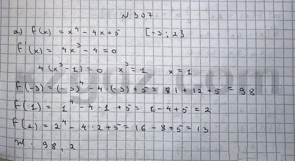 Алгебра Абылкасымова 10 класс Естественно-математическое направление  Упражнение 307