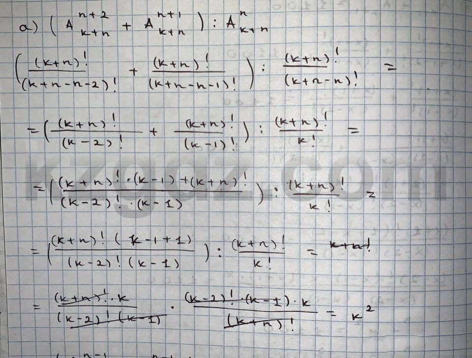Алгебра Абылкасымова 10 класс Естественно-математическое направление  Упражнение 327