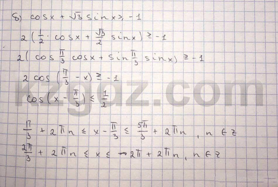 Алгебра Абылкасымова 10 класс Естественно-математическое направление  Упражнение 148