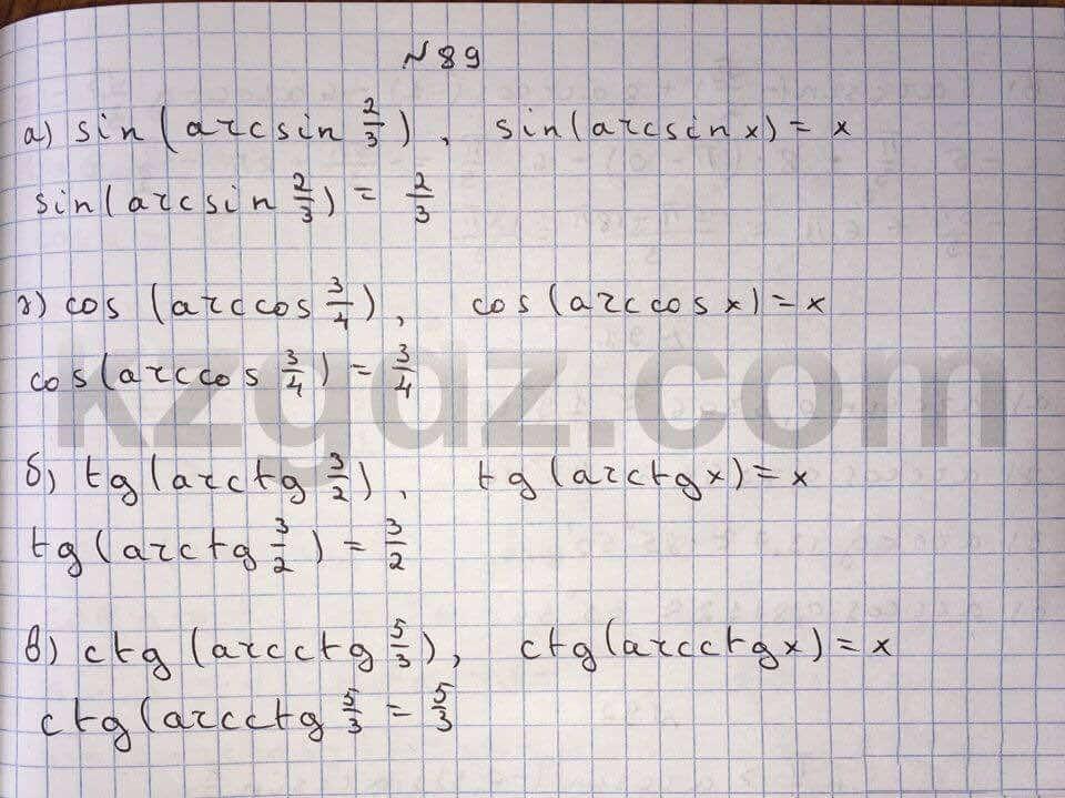 Алгебра Абылкасымова 10 класс Естественно-математическое направление  Упражнение 89